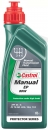 5808-prev-olej-castrol-manual-ep-80w.jpg